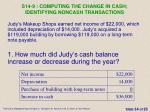 s14 9 computing the change in cash identifying noncash transactions