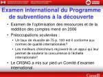 examen international du programme de subventions la d couverte