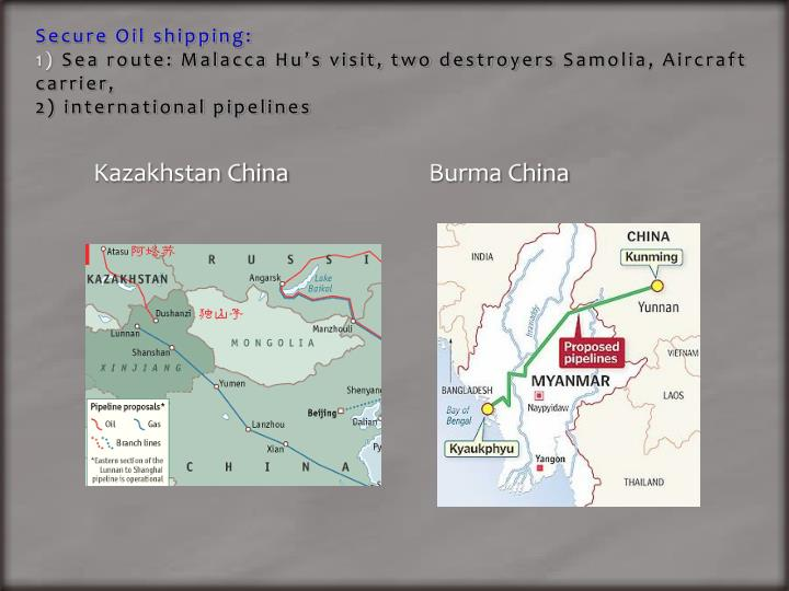 Secure Oil shipping: