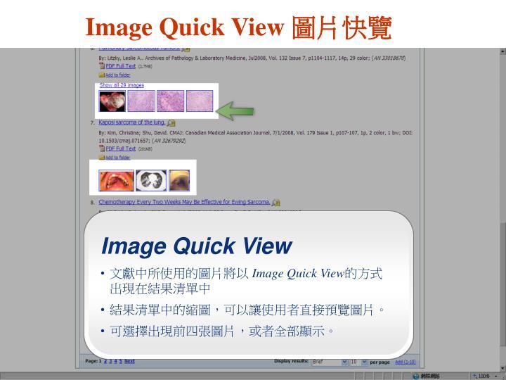 Image Quick View
