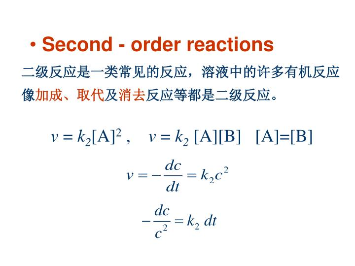Second - order reactions
