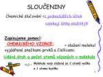 slou eniny1