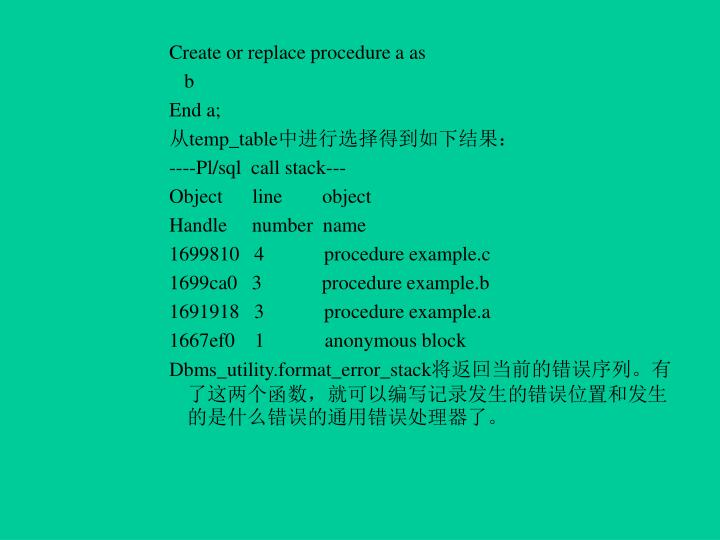 Create or replace procedure a as
