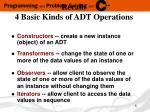 recall 4 basic kinds of adt operations
