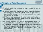 principles of water management