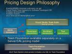 pricing design philosophy