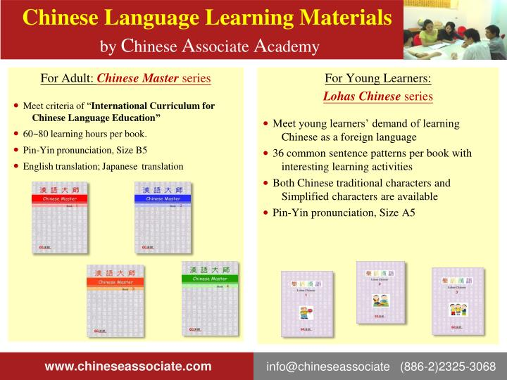 PPT - Chinese Language Learning Materials by C hinese A