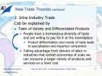 new trade theories continued