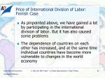 price of international division of labor finnish case