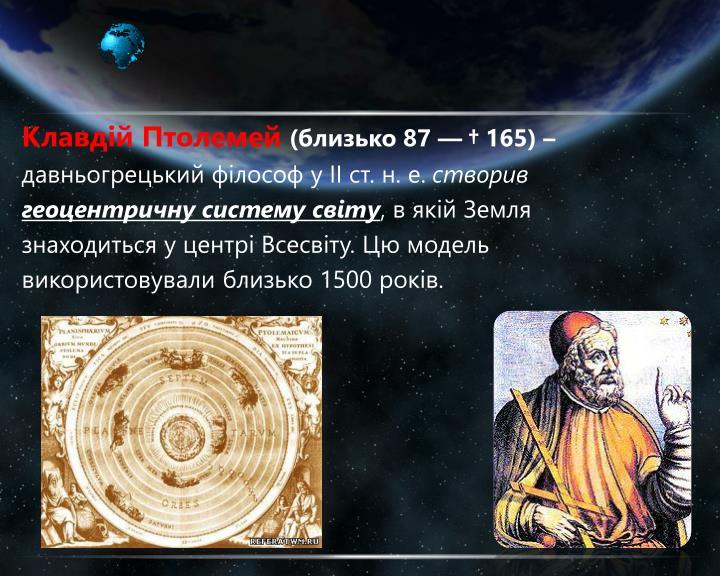 Клавдій