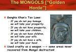 the mongols golden horde1