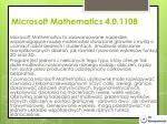 microsoft mathematics 4 0 1108