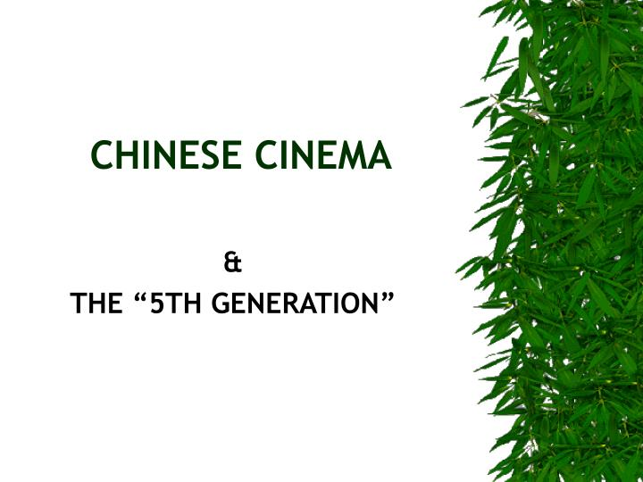 chinese cinema n.