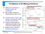the mystery of the missing pevatrons