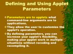 defining and using applet parameters