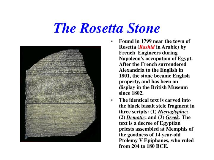 Rosetta Stone Elevation Error : Ppt the rosetta stone powerpoint presentation id