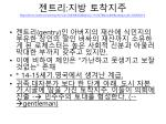 http terms naver com entry nhn cid 200000000 docid 1141479 mobile categoryid 200000214