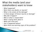 what the media and your stakeholders want to know