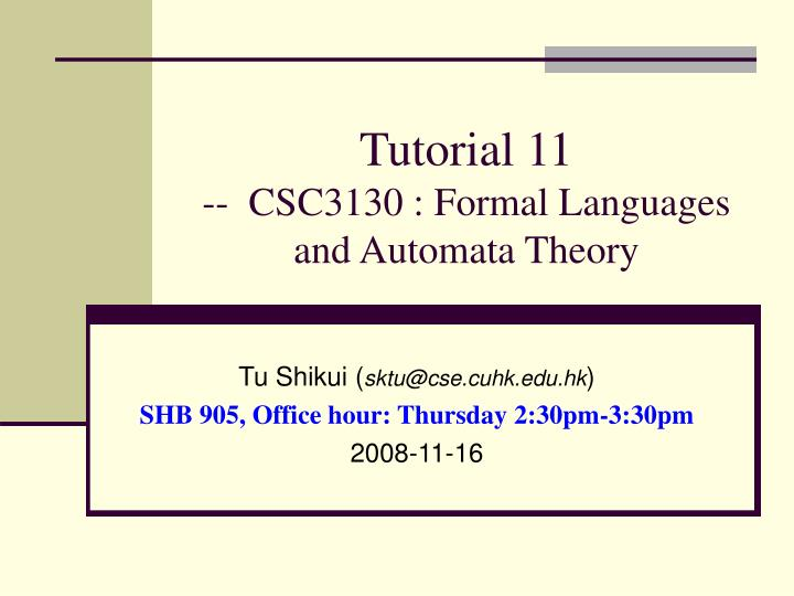 Ppt ecen 4703 switching and finite automata theory powerpoint.