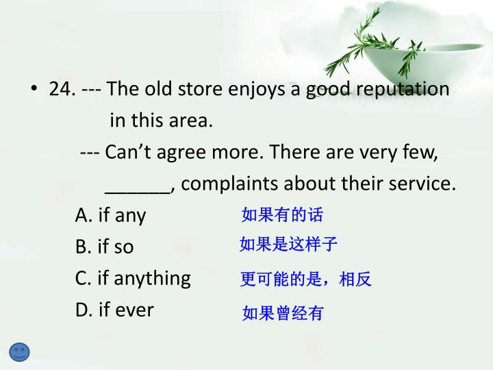 24. --- The old store enjoys a good reputation