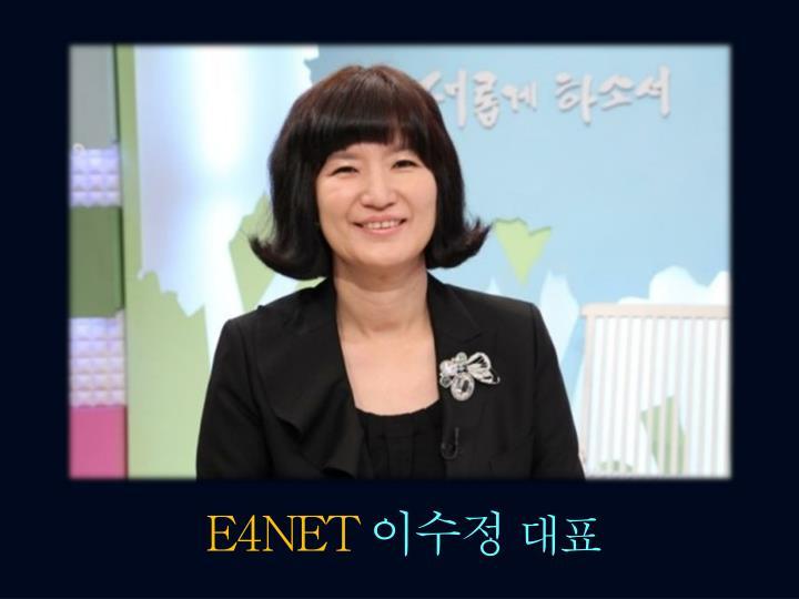 E4NET