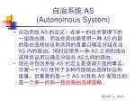 as autonomous system