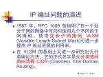 slide116