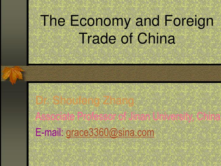 the economy and foreign trade of china n.