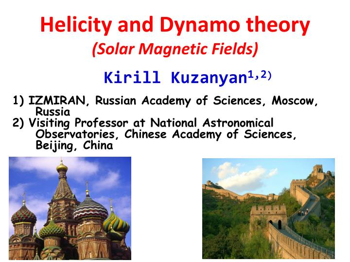 Helicity and dynamo theory solar magnetic fields