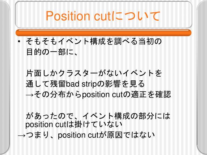 Position cut