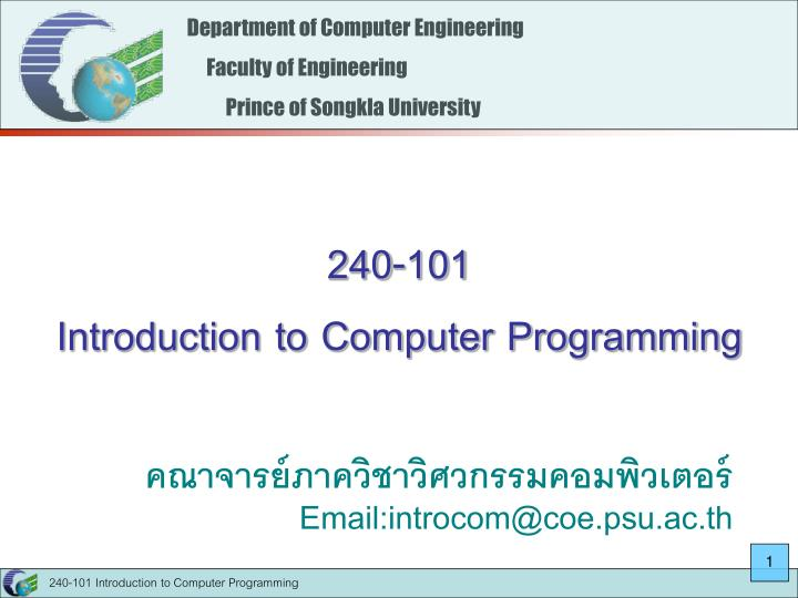 240 101 introduction to computer programming n.