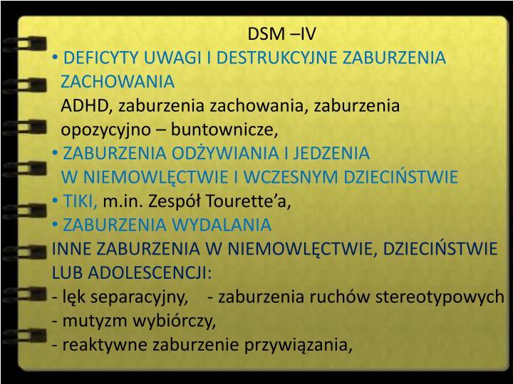 DSM –IV