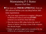 maintaining f 1 status register full time1