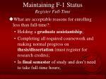 maintaining f 1 status register full time2