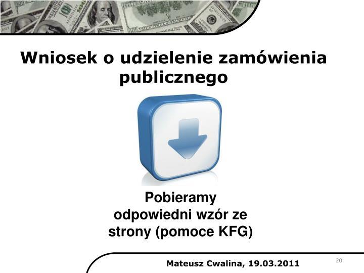 Wniosek o udzielenie zamówienia publicznego