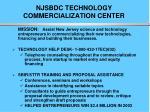 njsbdc technology commercialization center
