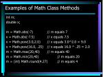 examples of math class methods