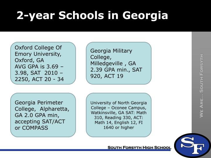 2-year Schools in Georgia