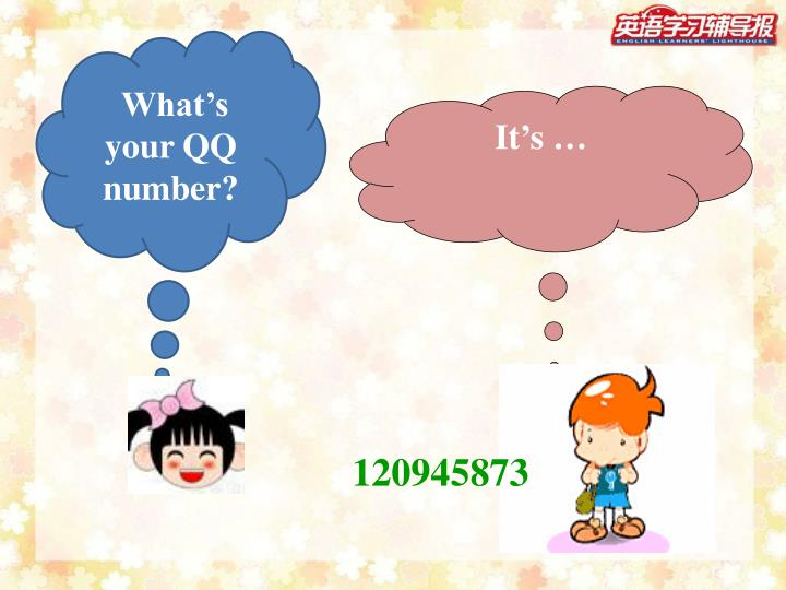 What's your QQ number?