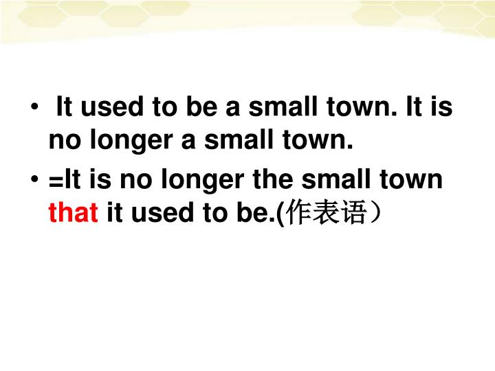 It used to be a small town. It is no longer a small town.