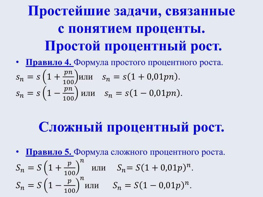 путь юморе картинки сложные проценты понятие и формулы инопланетянина был найден