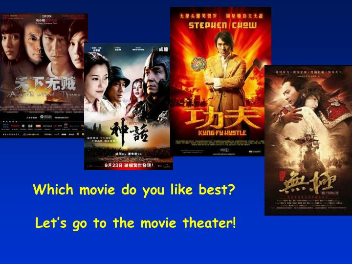 Which movie do you like best?