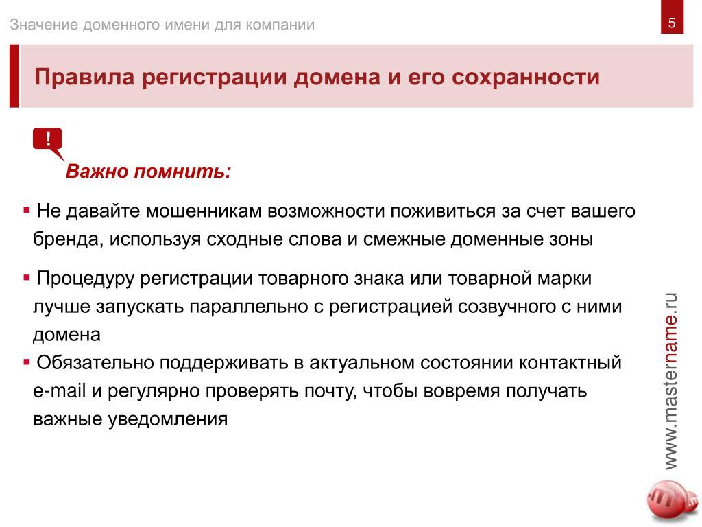 reg ru конструктор сайтов личный кабинет