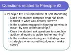 questions related to principle 3