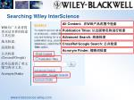 searching wiley interscience1