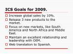 ics goals for 2009