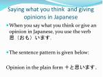 saying what you think and giving opinions in japanese