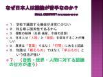 small creativity by k yumino 08 5 24