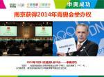 brand cooperation and market development plan1