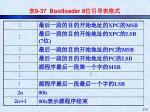 9 37 bootloader 82